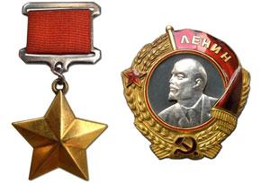 0.Герой СССР