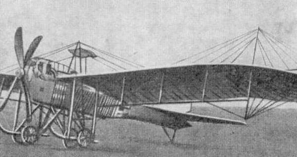 1.Второй самолет Б.Г.Луцкого.