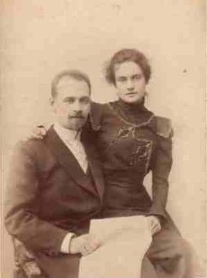 1.Котельников с женой Юлией.