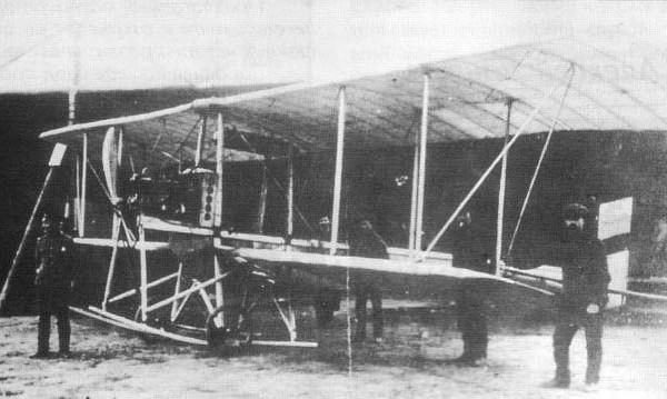 1.Самолет Гаккель VI.