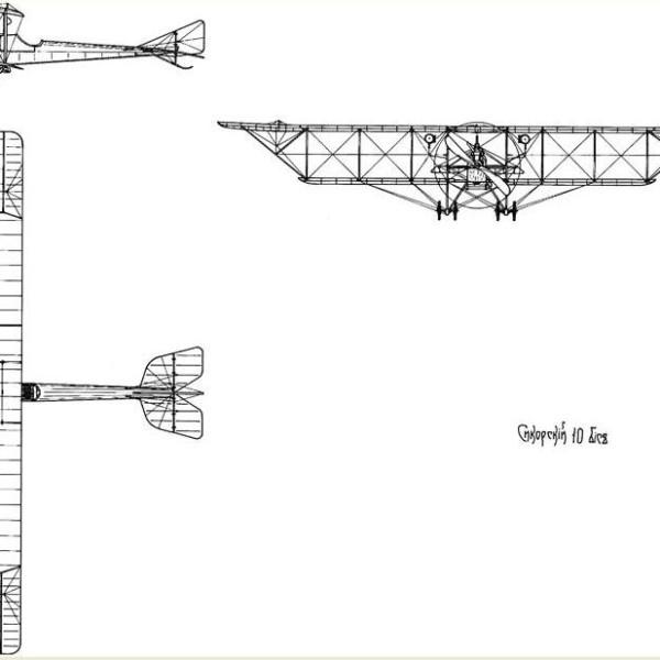 14.С-10бис. Схема.