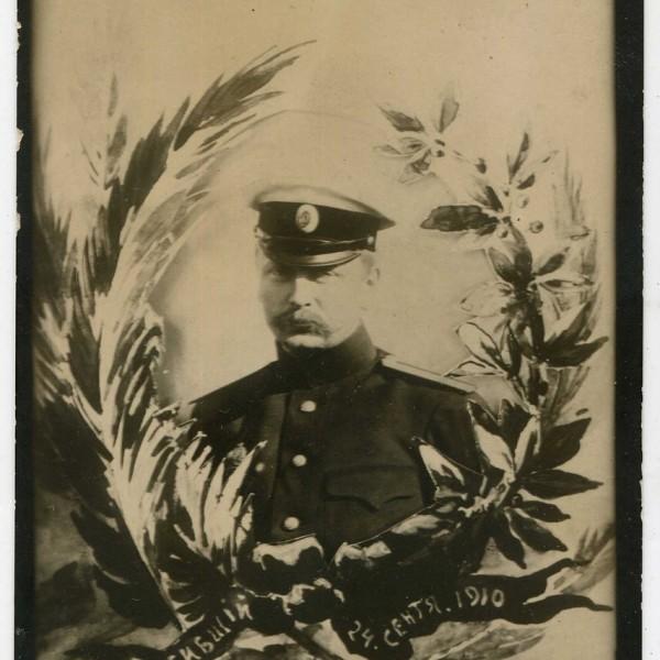 2.Открытка в память авиатора Мациевича.