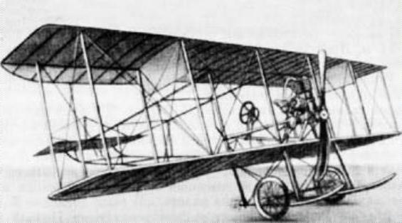 2.Самолет С-4.