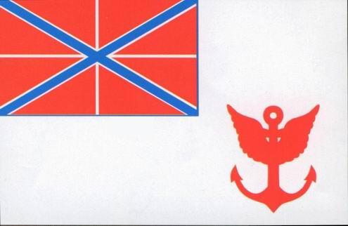 Флаг воздухоплавательных частей Русской Императорской Армии.