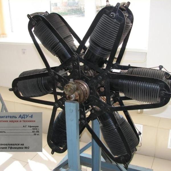 23в.Двигатель АДУ-4 в музее ВВС Монино.
