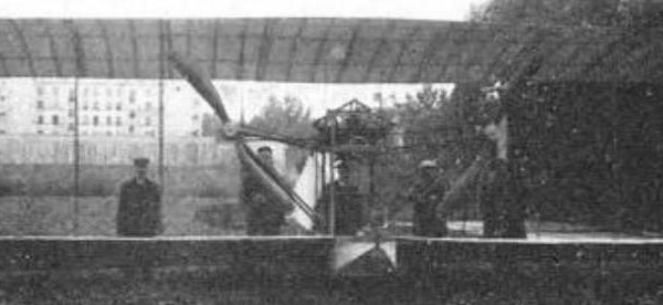 3.Биплан Козловского. Вид спереди.