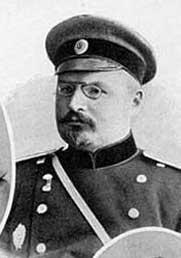 3.Василий Федорович Найденов.