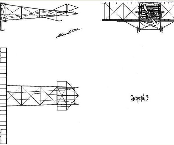 3.С-3. Схема