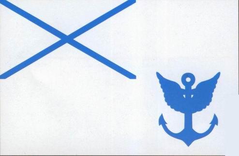 Флаг воздухоплавательных частей Русского Императорского Флота.