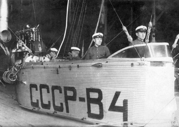3.Гондола дирижабля СССР-В4.