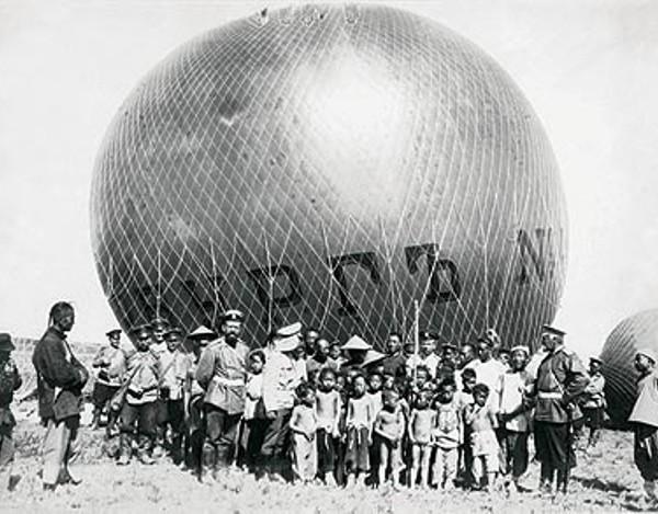 3а.Воздушный шар Санкт-Петербург. Порт-Артур. Форт № 6. 1904 г.