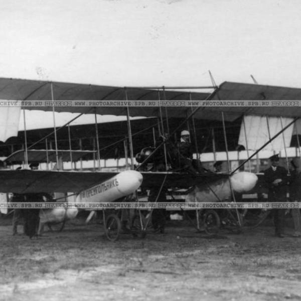 4.Самолет ПТА на 3-й авианеделе. 1912 г. С-Пб