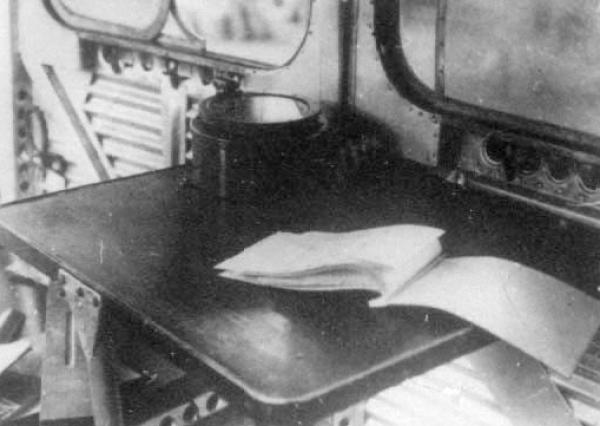 4.Штурманский столик на борту СССР-В1.