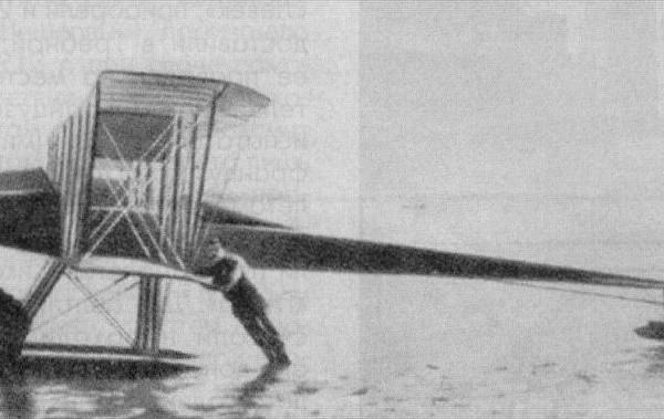 5.Двухпоплавковый гидросамолет С-5А.