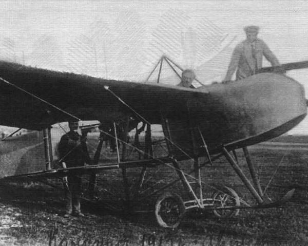 5.Самолет Меллер-I завода Дукс.