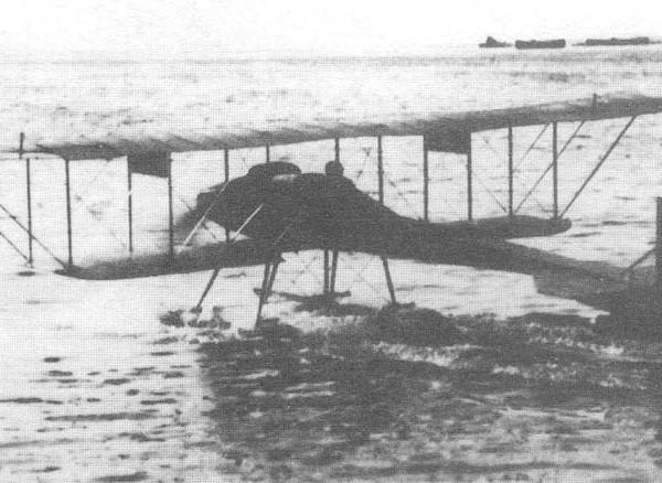 6.Двухпоплавковый гидросамолет С-5А.
