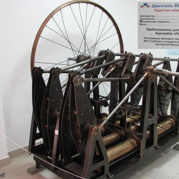 6.Двигатель Костовича в музее ВВС Монино.