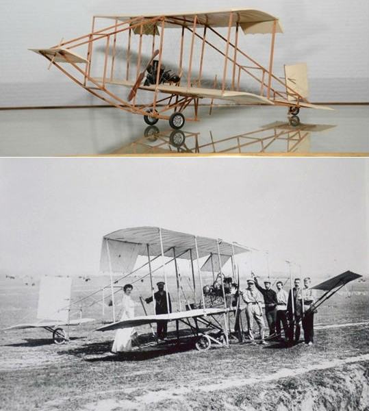 7.Модель самолета Кудашев-1.
