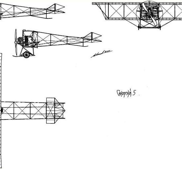 8.С-5. Схема