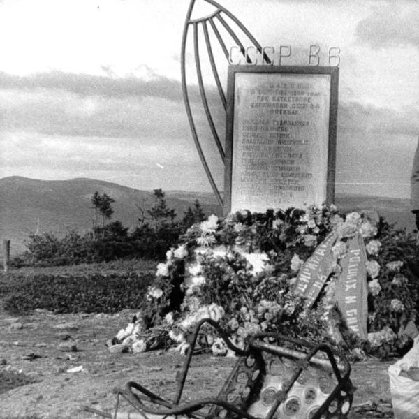 9.Памятный знак на месте гибели дирижабля СССР-В6 на горе Небло.