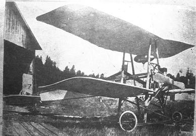 Гаккель-II.