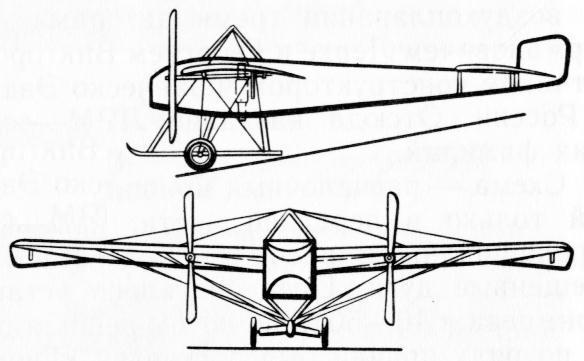 Меллер III. Схема.