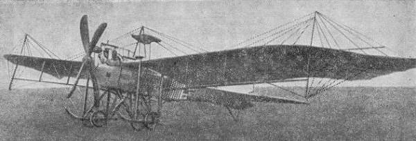 Второй самолет Луцкого.