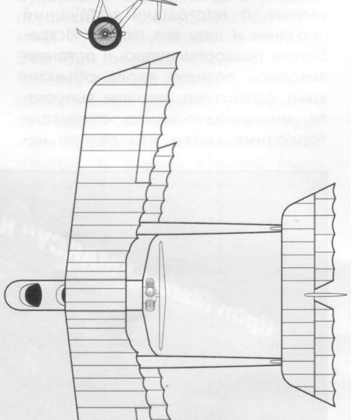 С-2. Схема 2