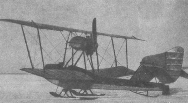0.Гидроистребитель М-11.
