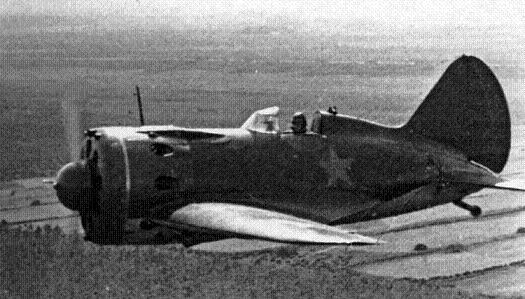 0.И-16 тип 29.