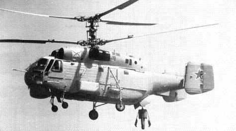0.Ка-27ПЛ