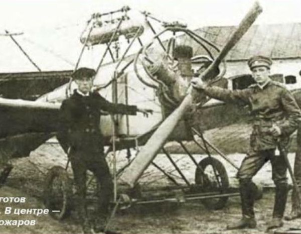1.Самолет Проба.