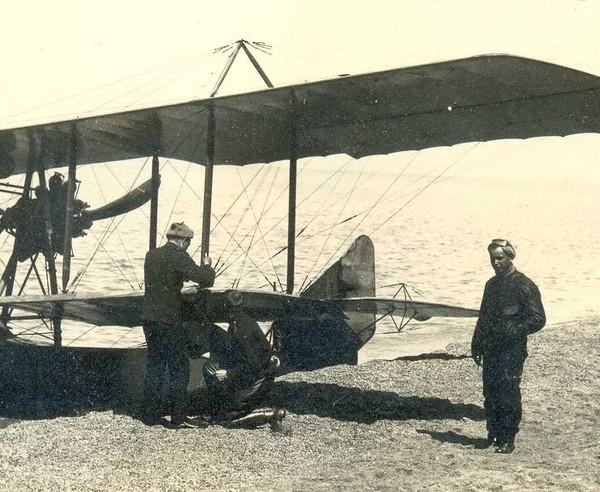 1.Гидросамолет М-2 борт. № 29