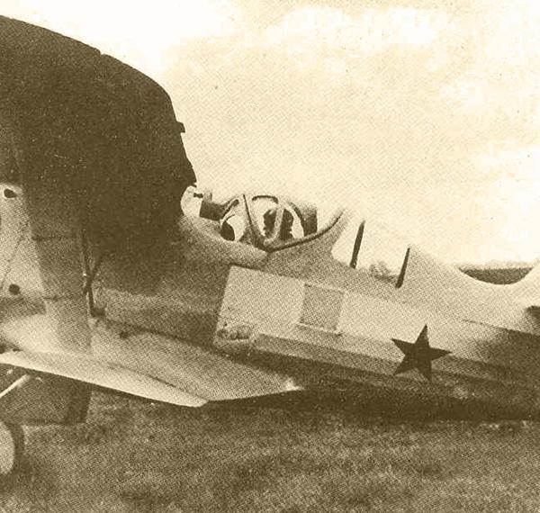 1.И-153 ГК, оборудованный герметизированной кабиной для высотных полетов.