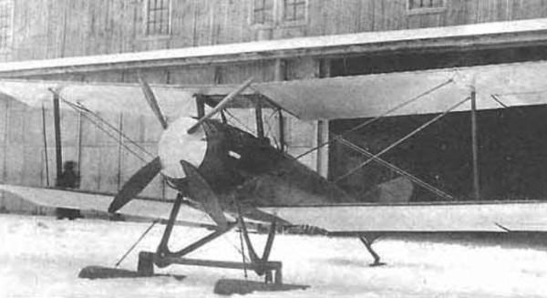 1.Истребитель МК-1 на заводском дворе. 1923 г.