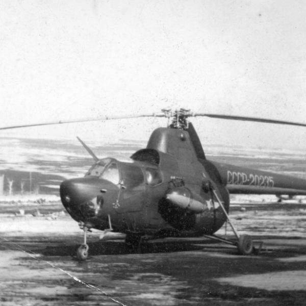 1.Ми-1А Аэрофлота.
