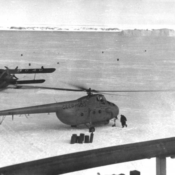 1.Ми-4СВ. Антарктида 1957 г. 5
