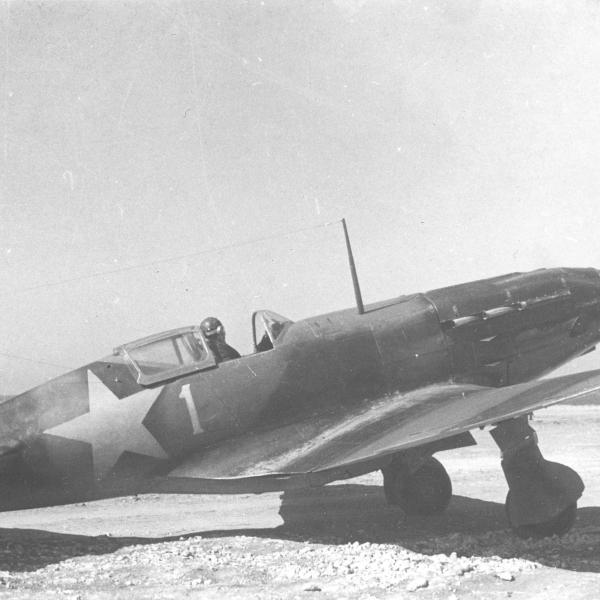 1.МиГ-3 готовится к взлету.