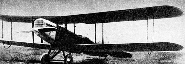 1.Опытный самолет Р-4.