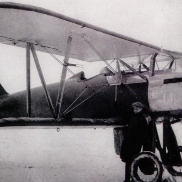 1.Первый опытный И-3.