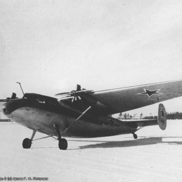 1.Первый прототип Ще-2.
