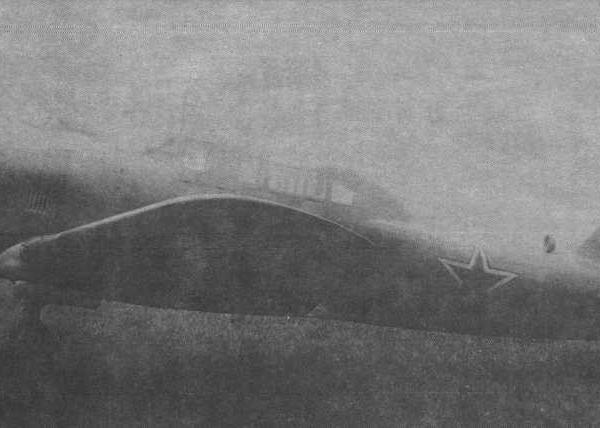 1.Первый вариант Ил-10У.