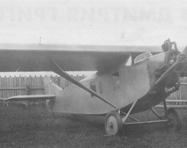 1.СУВП на аэродроме в Ленинграде. 1925 г.