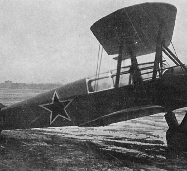 1.Самолет У-2ШС.