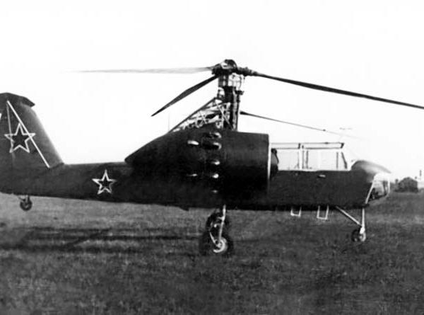 1.Вертолет Г-4