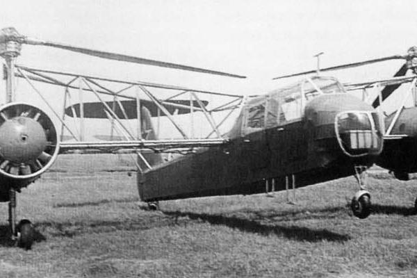 1.Вертолет Омега II.
