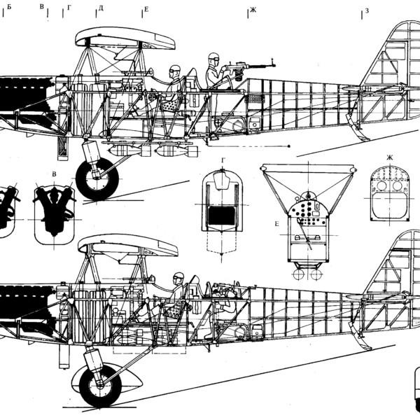 10.Компоновочная схема Р-5 и ССС.