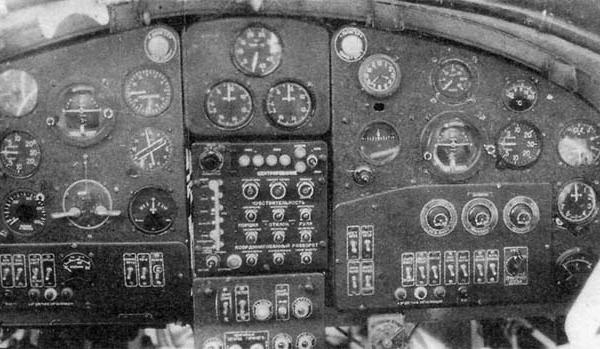 10.Приборная панель пилотов Бе-6.