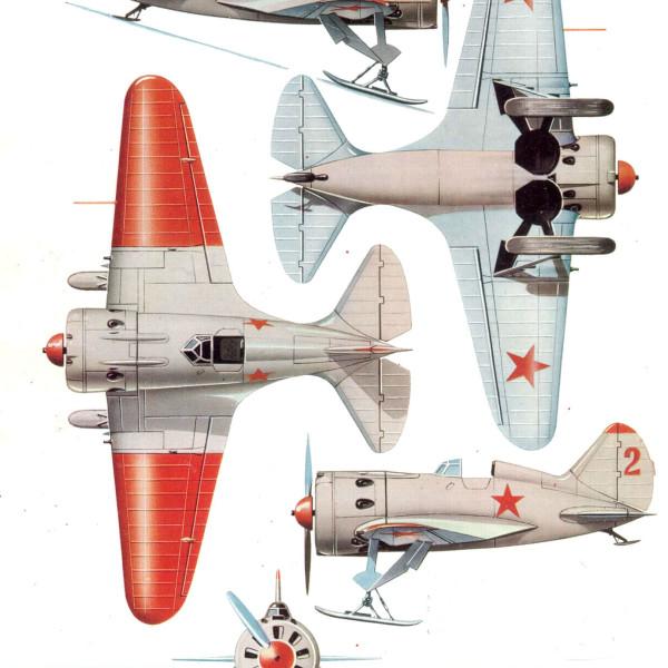 10.Проекции И-16 тип 24. Рисунок.