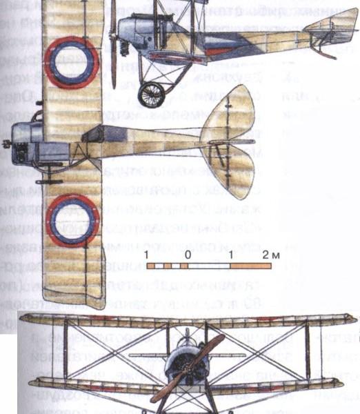 10.Проекции С-16. Рисунок 4.